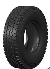 Heavy Duty Trucks Tires 11.00R20 for South Korea Market
