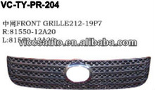 Grille For Toyota Probox Succeed 05