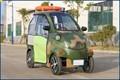 alta qualidade personalizado mini carro elétrico para venda