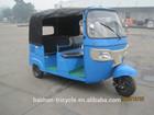 250cc water-cooled passenger tricycle TW200ZH-3B, tuktuk Tricycle, Three wheel motorcycle, Twheelmotors