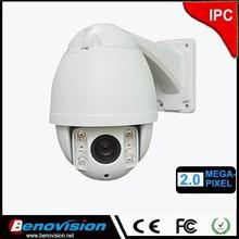2MP 10x Optical Zoom ONVIF RTSP 1080P@ 30fps HD IP PTZ Camera Audio