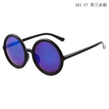 Morpheus sunglasses no logo circular sunglasses