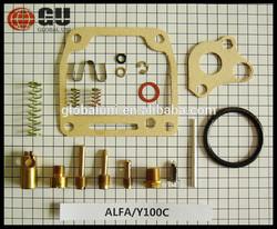 Motorcycle Carburetor Repair Kits