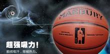 printed shiny colorful basketball