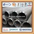 buena venta 321h de aceroinoxidable de tubos sin costura precio
