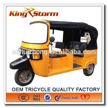 tuk tuk bajaj TVS king motorized rickshaw made in china