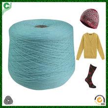 Hand knitting 2/32NM pure wool silk yarn from china wool factory