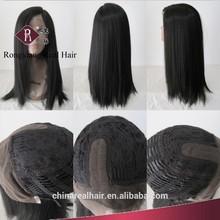 Cheap Heat Resistant Yaki Straight Hair U Part Synthetic Wig