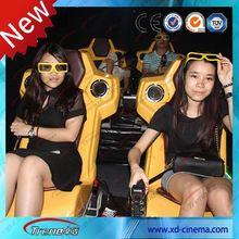 High Quality Arcade amusement 5D Cinema professional cinema projector