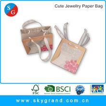2015 New design High quality shopping paper bag
