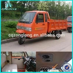 Chongqing ZONLON closed cabin three wheel motorcycle