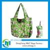fashion flower reusable shopping bag folding nylon bag