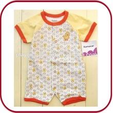 Pggd- 1381 kullanılan yüksek kaliteli tığ örgü bebek giysileri