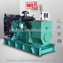 price of 64kw water cooled diesel generator with cummins engine 6bt 5.9