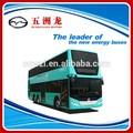 híbrido de autobús de dos pisos para la venta