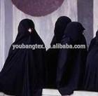 Formal black abaya fabric / Nida /Fursan/Wool peach /wool chiffon /Maliky /Lexus