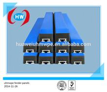 green UHMW PE guide/ wear resistance uhmw guide rail /high density polyethylene plastic