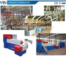 YZJ waste plastic recycling and washing line plastic granules making machine