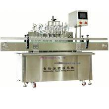 Bottom price antique cosmetic paste filling machine