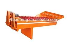 china chute washer mining machine