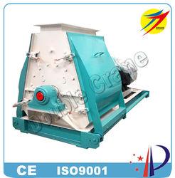 China supplier grain hammer mill, hammer mill, hammer mill price