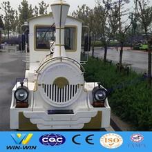 amusement park electric tourist road trains for adults