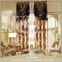 Luxury Jacquard Pencil Pleat Ready Made decorative curtains