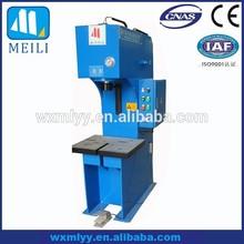 MEILI-Y41-6.3T single-column hydraulic metal blanking press machine