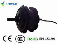 2015 Lipeng Promotion model LPH02 real wheel open size 135mm dc brushless electric motorcycle motor