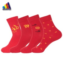 Unisex man & woman luckly red color 2015 new year sock