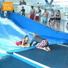 HALF New Product Surf Pool