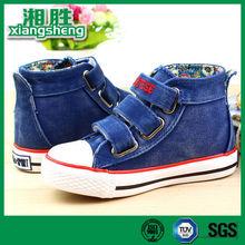 Wholesale Boys Canvas Blue Buckle Shoes