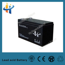 Small Size Light Weight ups 12v 7ah motorcycle battery