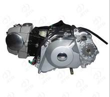 Motocycle Chinese engine ENGINES electric mini moto 50CC ENGINE