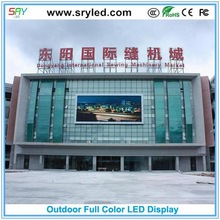 Sryled New design led board sbc made in China