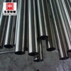 stainless steel pipe chart
