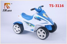 Children motorcycle for sale kids motorcycle for sale in China