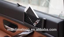 car key bag car document holder bag