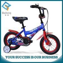 hot selling small bike racing bicycle price