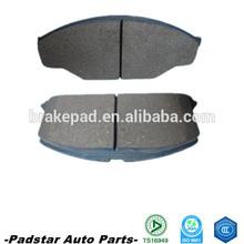brake pad factory TS16949 top quality semi-metallic formula car brake pad with shim 001 420 95 20 RR W202/W124/W210