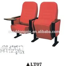 best sell fabric 3d cinema chair