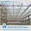 proveedor de china de acero del techo de la estructura a prueba de agua derramada armadura cuadrada