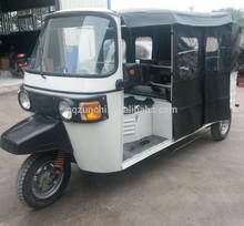 250cc three wheel motorcycle taxi/3 wheel taxi for sale /bajaj auto three wheeler