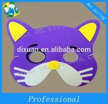 Cheap seal wholesale children's cartoon EVA mask