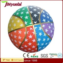 Multi color customizable Basketball