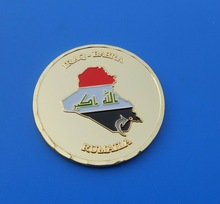 Rumaila, A Newly Discovered Oilfield Iraqi Gold Plating Souvenir Sunken Flag Coin