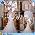 mermaid tulle design Appliqued lace bodice indian bridal wedding dress & beaded front V line
