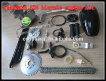 kit motor bicicleta gas/bicycle engine kit/66cc bicycle engine kits