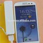 2600 mah External carregador portatil para celular Samsung Galaxy S3/S4/S5 Battery 18650 Charger
