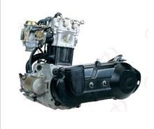 Motocycle Chinese engine ENGINES 250CC WATER ENGINE